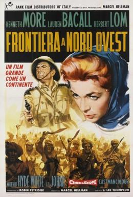 Постер фильма Северо-западная граница (1959)