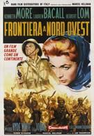 Северо-западная граница (1959)