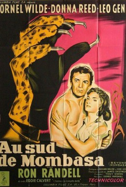 Постер фильма За пределами Момбасы (1956)