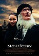 Монастырь (2006)