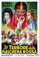 Ужас красной маски (1960)