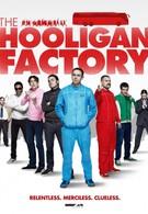 Фабрика футбольных хулиганов (2014)