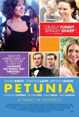 Постер фильма Петуния (2012)