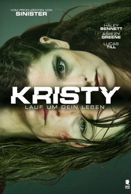 Постер фильма Кристи (2014)