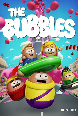 Постер фильма Баблс (2014)