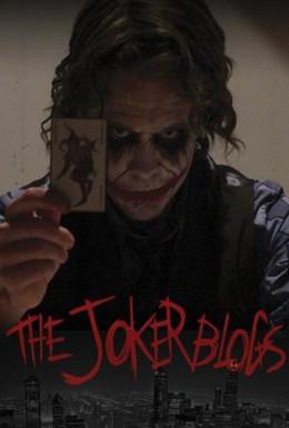 Постер фильма Блоги Джокера (2010)