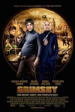 Постер фильма Братья из Гримсби (2016)