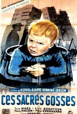 Постер фильма Эта проклятая детвора (1947)