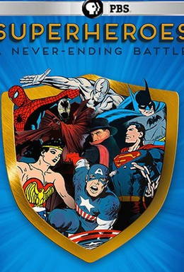 Постер фильма Супергерои: Бесконечная битва (2013)