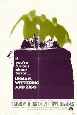 Постер фильма Ужас в школе (1971)