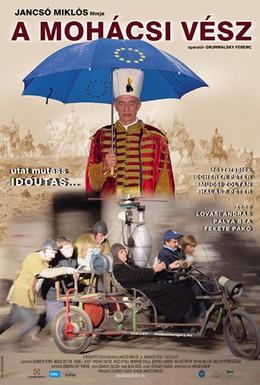 Постер фильма Мохачская битва (2004)