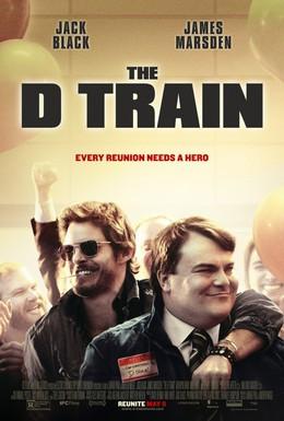 Постер фильма Дорога в Голливуд (2015)