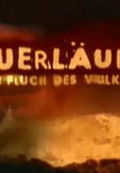 Идущий в огне (1998)