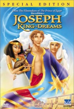 Постер фильма Царь сновидений (2000)