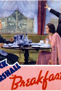 Постер фильма Завтрак для двоих (1937)