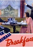 Завтрак для двоих (1937)