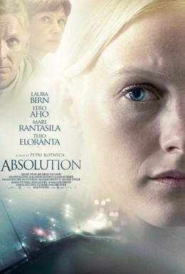 Постер фильма Henkesi edestä (2015)