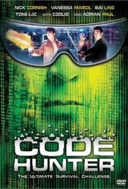 Постер фильма Хаккер (2002)
