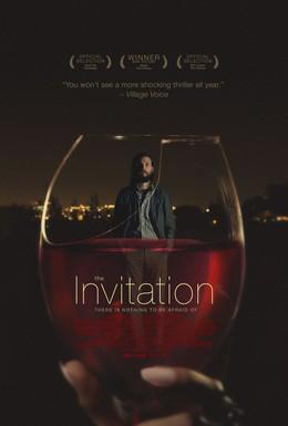 Постер фильма Приглашение (2015)