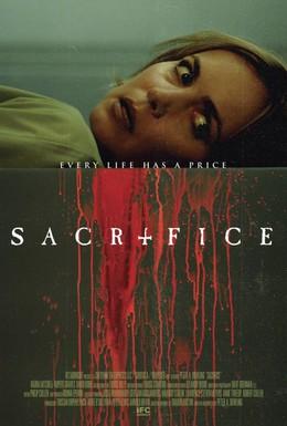 Постер фильма Жертва (2016)