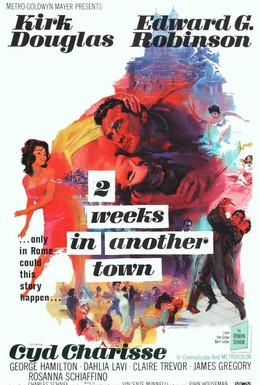 Постер фильма Две недели в другом городе (1962)