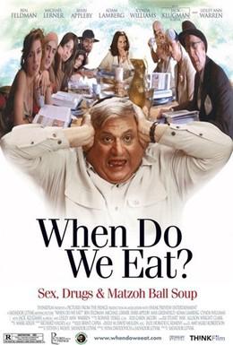 Постер фильма Безумная семейка (2005)