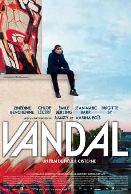 Постер фильма Вандал (2013)