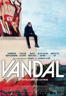 Вандал (2013)