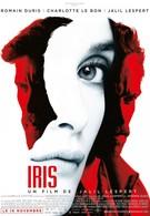 Ирис (2016)