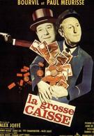 Большая касса (1965)