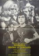 Романс за крону (1975)