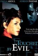 Прикосновение зла (1997)