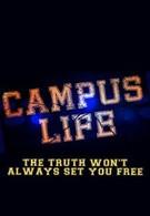 Campus Life (2015)