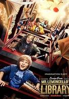 Побег из библиотеки мистера Лимончелло (2017)
