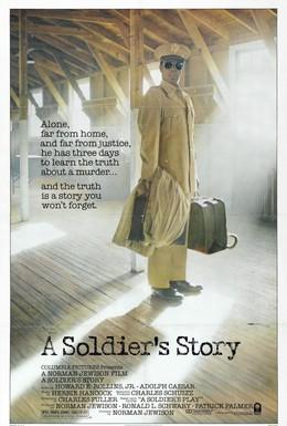 Постер фильма Армейская история (1984)