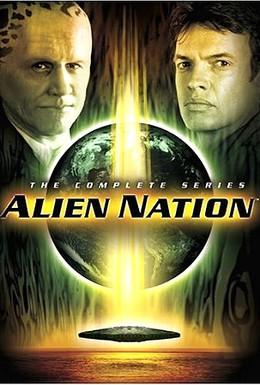 Постер фильма Чужая нация (1989)