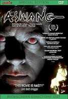 Адская тварь (1994)
