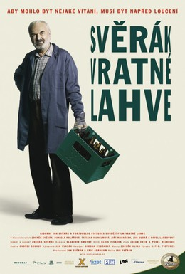 Постер фильма Пустая тара (2007)
