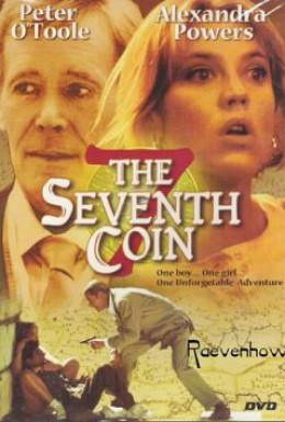 Постер фильма Седьмая монета (1993)