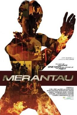 Постер фильма Мерантау (2009)