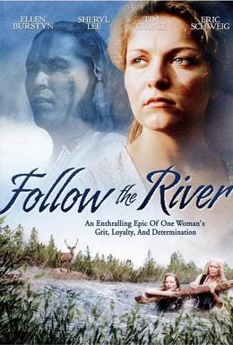 Постер фильма По течению реки (1995)