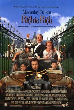 Постер фильма Богатенький Ричи (1994)