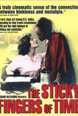 Постер фильма Липкие пальчики времени (1997)