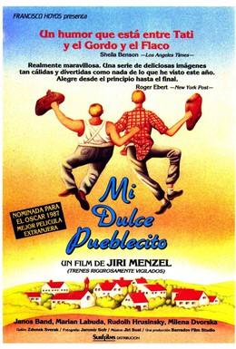 Постер фильма Деревенька моя центральная (1985)
