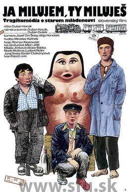 Постер фильма Я люблю, ты любишь (1989)