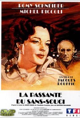 Постер фильма Прохожая из Сан-Суси (1982)