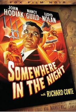 Постер фильма Где-то в ночи (1946)
