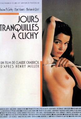 Постер фильма Тихие дни в Клиши (1990)