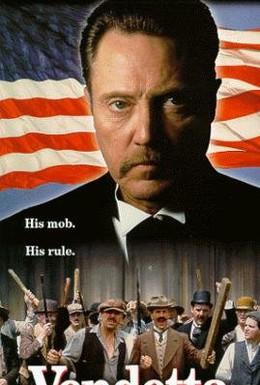 Постер фильма Вендетта (1999)