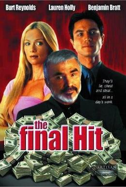 Постер фильма Последний продюсер (2000)